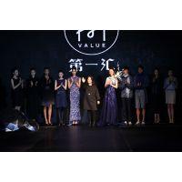 2015中国国际针织博览会(PH Value)