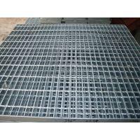 生产销售:253/30/100锯齿钢格栅板/热镀锌齿形防滑钢格板供应商