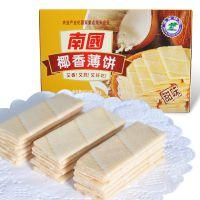 海南特产 南国椰香薄饼160g(咸味条形)香脆好味道零食饼干批发