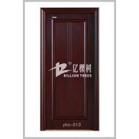 厂家批发室内实木门套装门房门免漆门送五金门锁