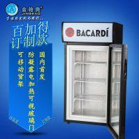 超市商用甜品速冻冷柜家用西点单门小冰箱冰淇淋冷冻展示柜SC-58F