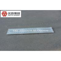 厂家供应北京210*0.5米的钢踏板 新型热镀锌钢踏板 厂家直销