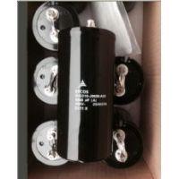 200V470UF铝电解电容
