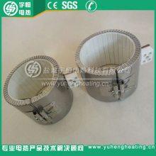 注塑机挤出机不锈钢陶瓷加热圈 陶瓷接线出线100*100高温加热圈