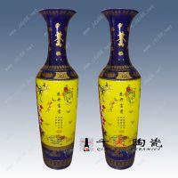 供应千火陶瓷工艺品花瓶批发
