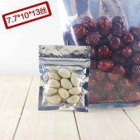 阴阳镀铝膜袋,干果包装袋茶叶密封袋零食封口袋,厂家直销