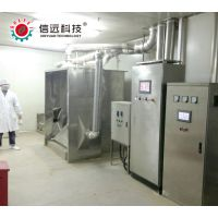 兽药粉剂专用水平给袋式包装机