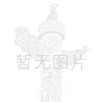 西门子人机界面(1157)