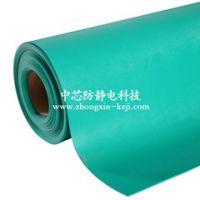 东莞厂家直营防静电地垫橡胶地板阻燃耐磨耐划伤