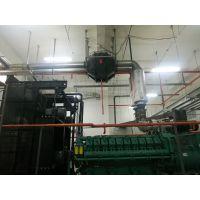 备用发电机组尾气净化器、黑烟颗粒捕集器
