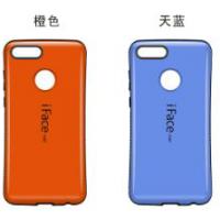 供应iFacemall华为Nova lite2防摔保护壳 荣耀7小蛮腰手机壳