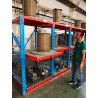 郑州模具货架生产 重型抽屉式货架 专业模具存放架 重载承重