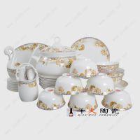 千火陶瓷 景德镇陶瓷餐具厂家批发碗盘碟 开店货源