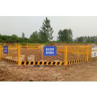 佛山施工防护网 基坑安全警示 建筑工地临时临边安全防护基坑栏