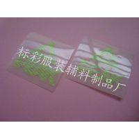 东莞厂家定制冬季棉袄外面的标