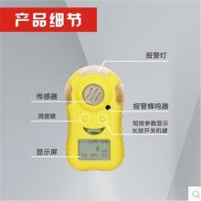 西安哪里有卖四合一气体检测仪18729055856