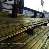 黄铜排切割-耐磨H59易切削黄铜排10*20/10*30mm