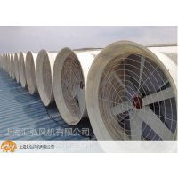 厂房降温设备、上海厂家直销玻璃钢负压风机