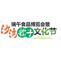 2017第9届中国(四川)端午食品博览会暨粽子文化节