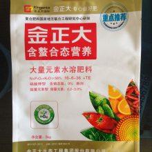 厂家供应中卫农药包装袋.可彩印打码,加印logo