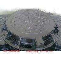 供应四川遵义重庆国标GB T 23858-2009 新标准球墨铸铁井盖及井座