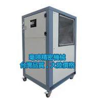 激光水冷机慢走丝水冷机大型水冷机