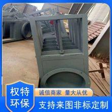 河北省权特环保机械插板阀主要用于设备的什么地方,主要用途