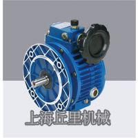 上海丘里供应MBW55-5.5摩擦式无极变速机