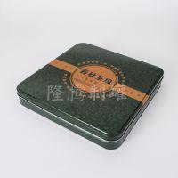 马口铁方形包装盒 西双版纳勐海生熟普洱马口铁盒 食品月饼铁盒 通用包装铁盒