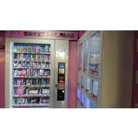 二十四小时自动贩卖机_宜春保健品无人售货机店代理加盟