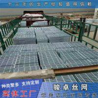 三亚钢格栅 低碳钢钢格栅 齿形钢格网用途销售厂家