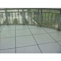 供应西安防静电地板 国标架空地板 静电地板价格