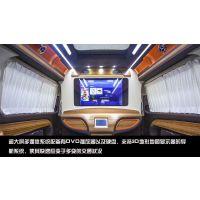 奔弛v260商务车改装,大型多媒体,灯池,航空座椅