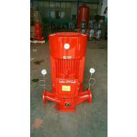 立式消防消火栓泵XBD5/13.9-80L-HY 自动喷淋泵XBD4.4/13-80L 3CF认证