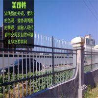 围墙锌合金护栏多少钱一米@蓝白色围栏生产厂家@喷塑护栏效果图