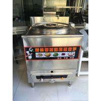 醇基燃料煮面炉批发 甲醇燃料蒸包炉价格 山东甲醇蒸饭车厂家直销