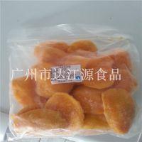 批量供应【冷冻台农芒果块】