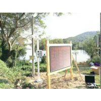 原始森林负氧离子温湿度监测设备 带LED显示屏幕