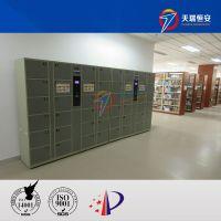 天瑞恒安 TRH-ZSL-118 河北电子储物柜,河北智能存包柜