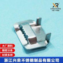 兴荣电缆桥架专用不锈钢扎扣 齿状不锈钢扎扣 钢打包扣