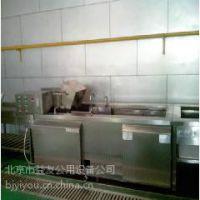 连续式果蔬清洗机