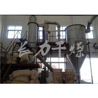 干燥机厂家|XSG酶制剂专用烘干机