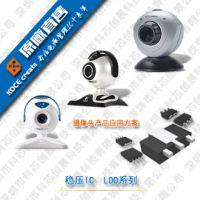 稳压LDO HT7333 SOT-89 HT7333-A 稳压器芯片