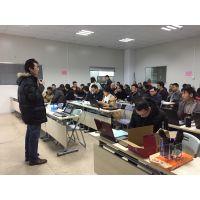 2019年奥咨博企业管理 精益六西格玛DMAIC培训
