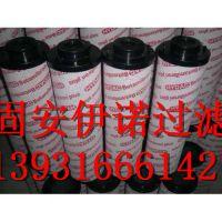 专业生产供应高质量替代贺德克滤芯RFLDBN/HC661DAS10D1.0/-24