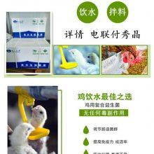蛋鸡专用微生态防止蛋鸡拉稀腹泻