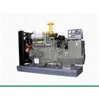 40KW柴油发电机组厂家直销 道依茨柴油机