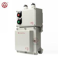 SEQ53轴流风机防爆启动器 上海升羿防爆磁力电磁启动器 非标定制