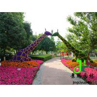 卡通长劲鹿造型 长劲鹿雕塑造型 儿童乐园雕塑造型