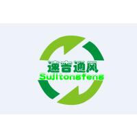 苏州速吉通风机械设备有限公司